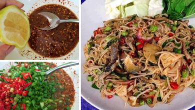Photo of สูตรยำขนมจีนปลาทู ทำเองได้ง่ายๆแถมอร่อยอีกด้วย